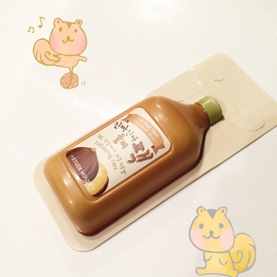 its real chestnut pack etude house